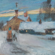 Павел Городецкий «Зимний вечер»