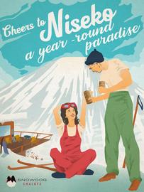 Niseko a year-tound paradise