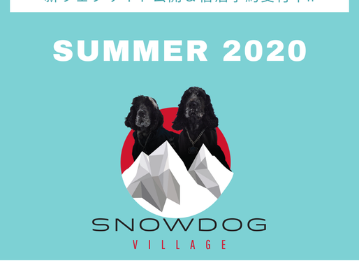 SnowDog Village opens for the summer - with a brand new website & some exciting times ahead!