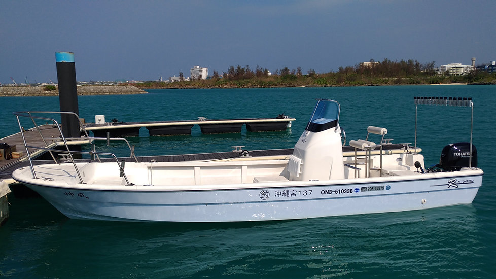 宮古島, 釣り