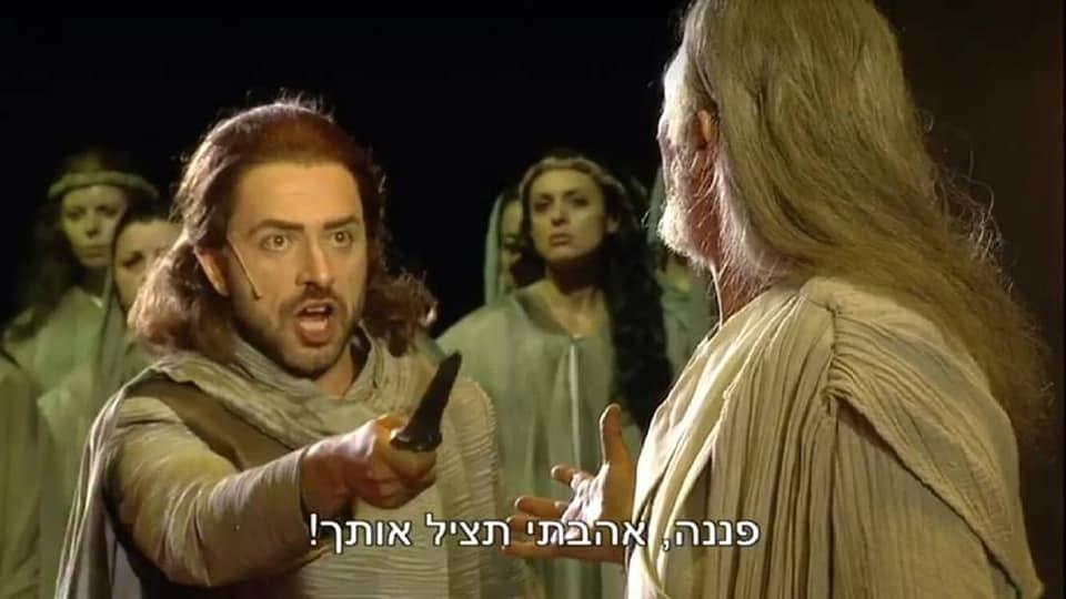 Ismael Nabucco