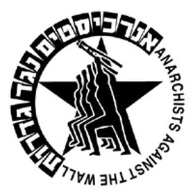 לוגו אנרכיסטים נגד הגדר.png