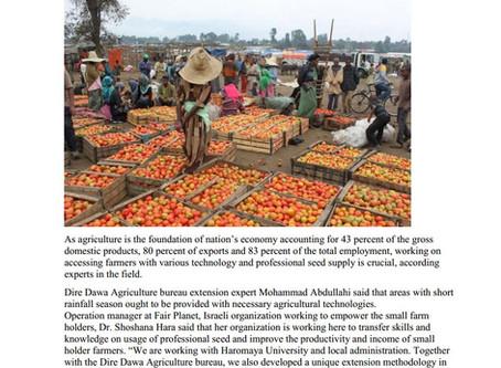 Improving small farm holders livelihood (אנגלית)