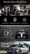 Benz - Flagship1 - Digital Marketing Agency