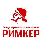 rimker2.jpg