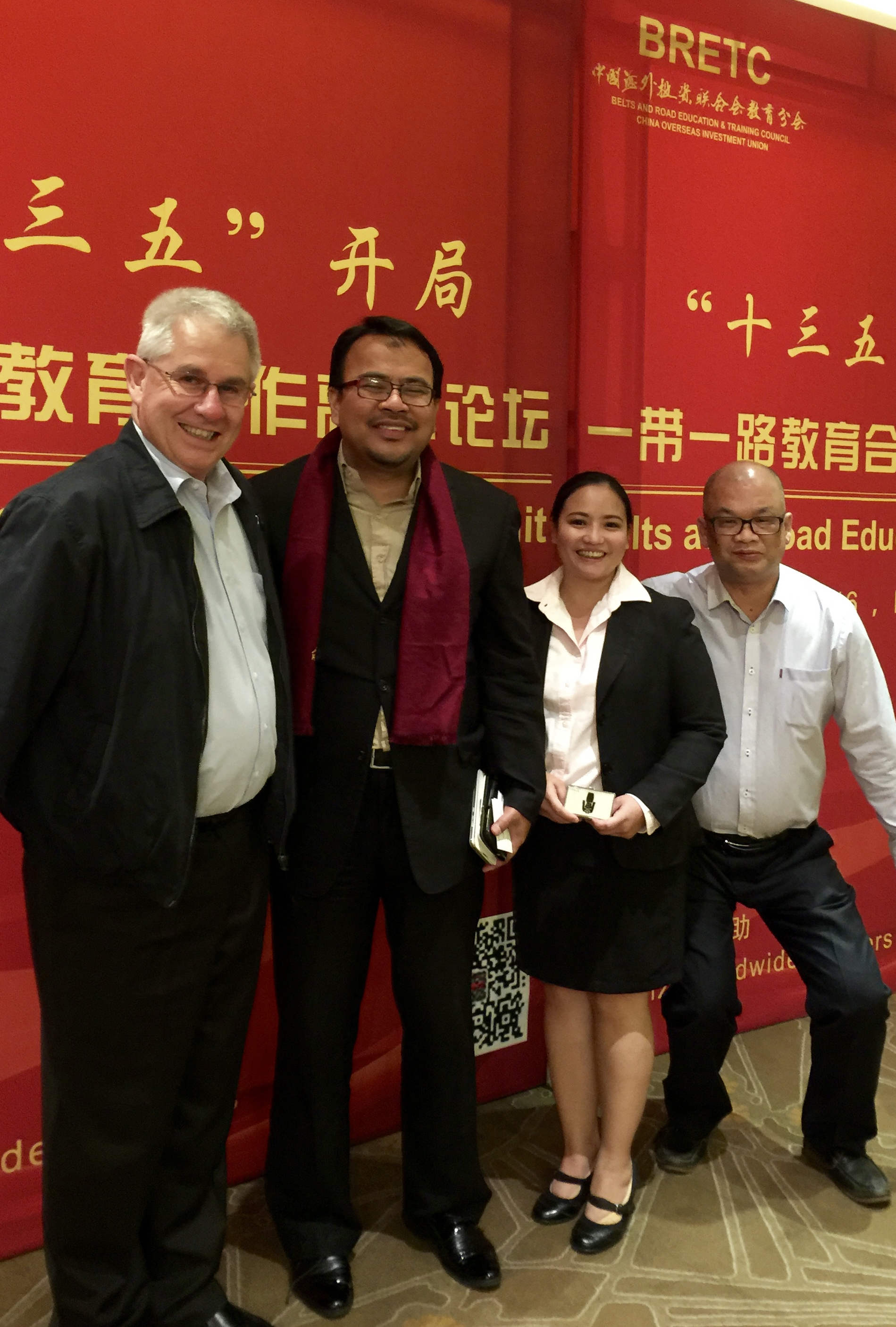 Belts & Road Education Summit China