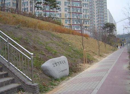광주신창_1호근린공원