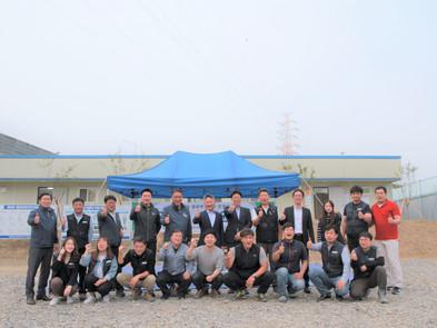 하남감일 조경공사 현장 안전기원제 행사