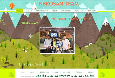 NEKOSAN TEAM