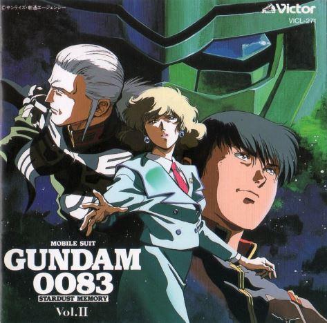 機動戦士ガンダム0083(OVA全13話)