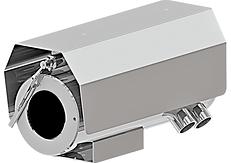 Weatherproof Fixed CCTVCamera Housing