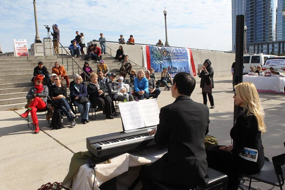 Chicago Chopin Foundation Concert Grant Park