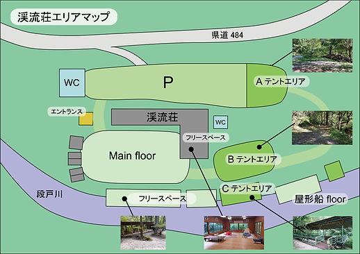 渓流荘マップ.jpg