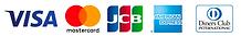 visa-mastercard-jcb-amex-dinerspng.png
