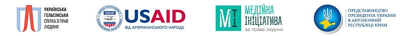 Logo_Ukr.png