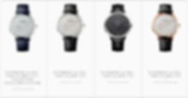 Online Vacheron Constantin Watch Store