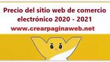 Precio del sitio web de comercio electrónico 2020