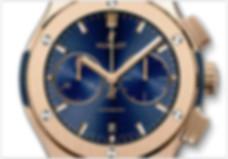 Hublot Classic Fusion Chronograph 45mm