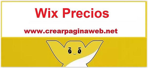 Wix Precios 2019