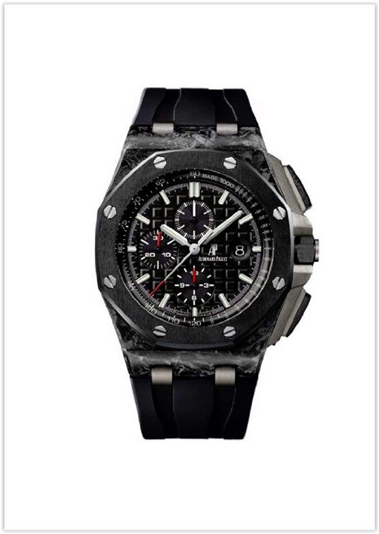Audemars Piguet Royal Oak Men's Chronograph Men's Watch price