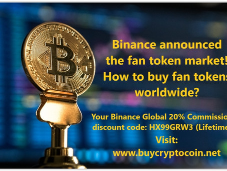 Binance announced the fan token market! How to buy fan tokens worldwide?
