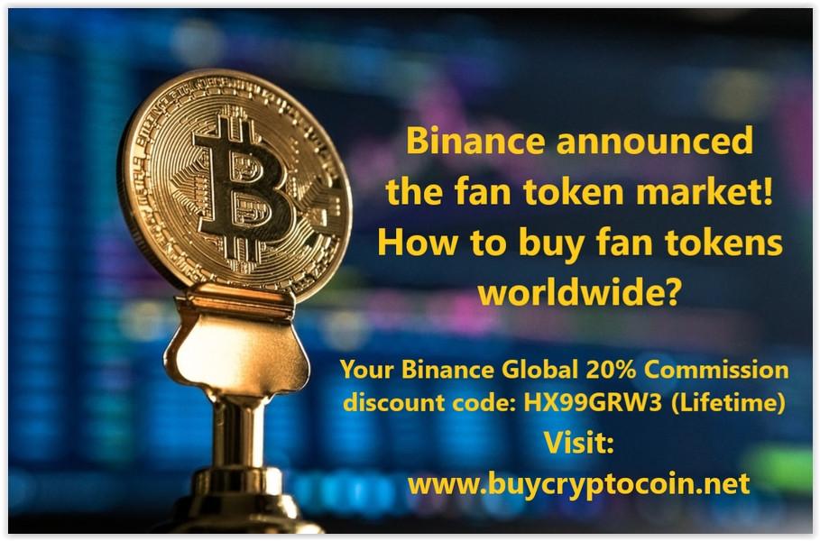 Binance announced the fan token market! How to buy fan tokens worldwide
