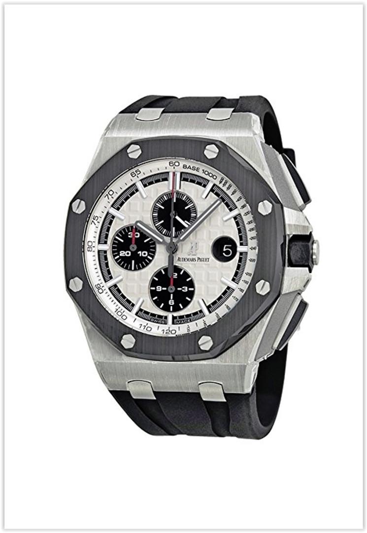 Audemars Piguet Royal Oak Men's Chronograph Men's Watch price