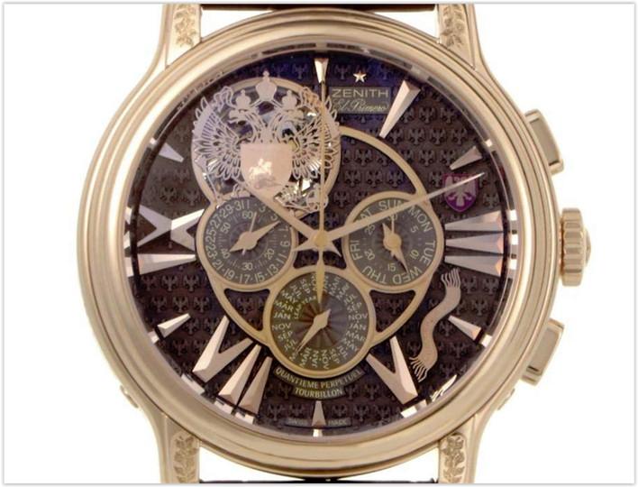 Zenith Automatic-self-Wind Male Watch