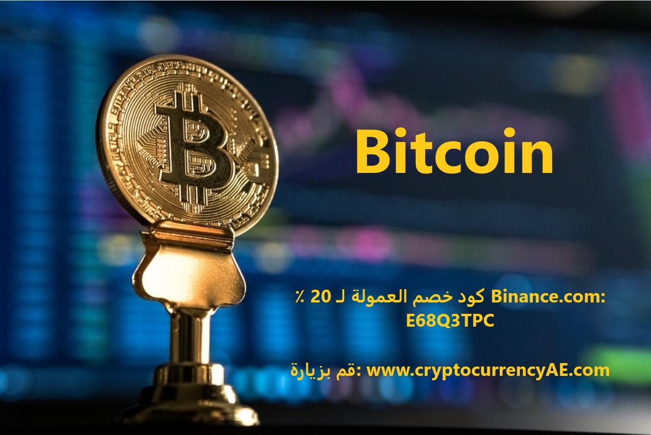 bitcoin uk bróker