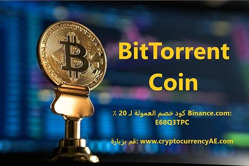BitTorrent Coin