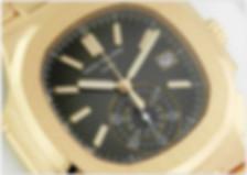 PATEK PHILIPPE NAUTILUS 40MM ROSE GOLD