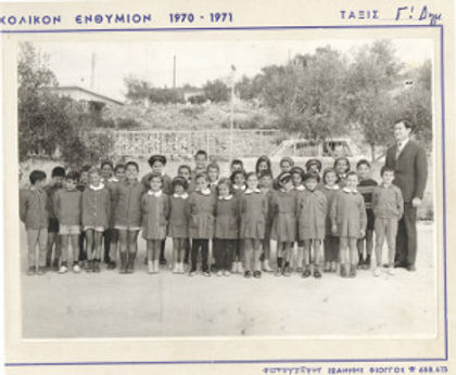 1969.jpg