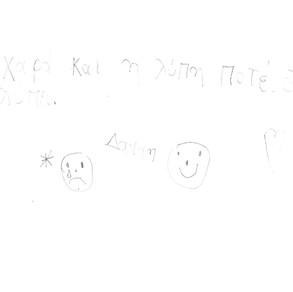 υλικό για την κα Συμεωνίδου_page-0021.