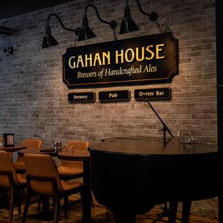 Gahan House Nova Centre