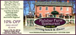 MalabarFarmRestaurant_6th
