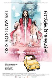 Kiko's Saints