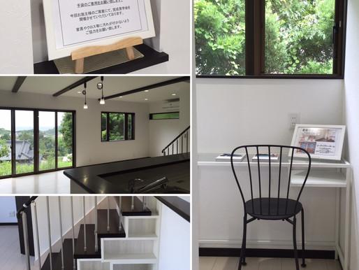 ODORIBAに書斎のあるシンプルモダンな家