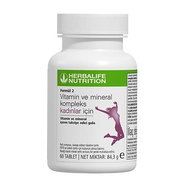 Formül 2 Vitamin Kompleks Kadınlar için 60 Tablet