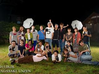 雲仙キャンプ2015
