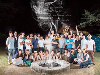 第3回九州Photographer雲仙キャンプ