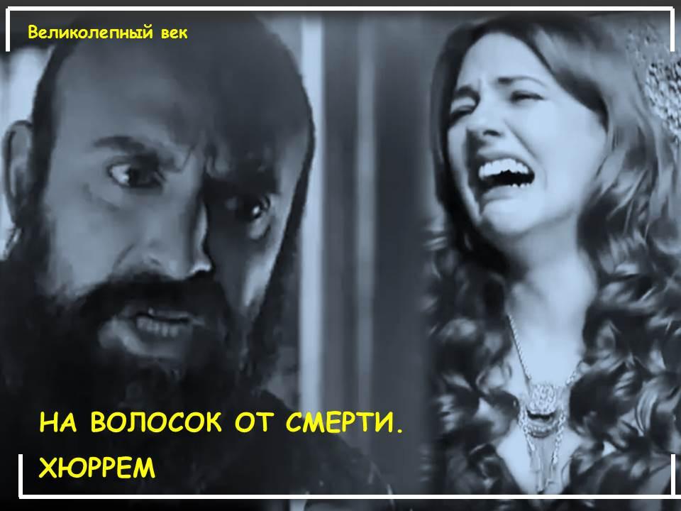 источник https://sultan-tv.ru