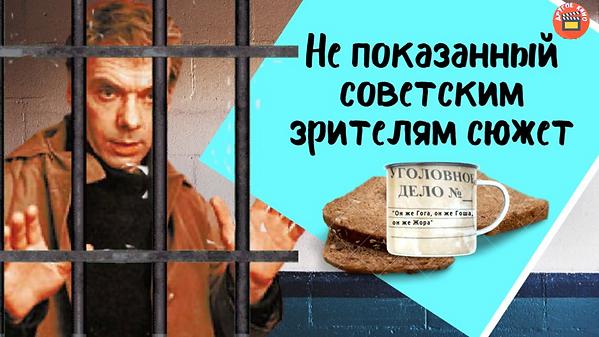 ОБЛОЖКА.png