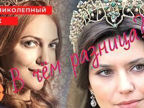 Хюррем и Кёсем «Черная королева»: в чём разница двух султанш ∣ Великолепный век