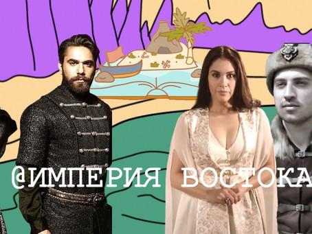 Крымские наследники Мехмед и Шахин Гирей: реальная история и трагический конец