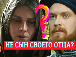 Четыре причины утверждать, что Селим не был сыном Сулеймана