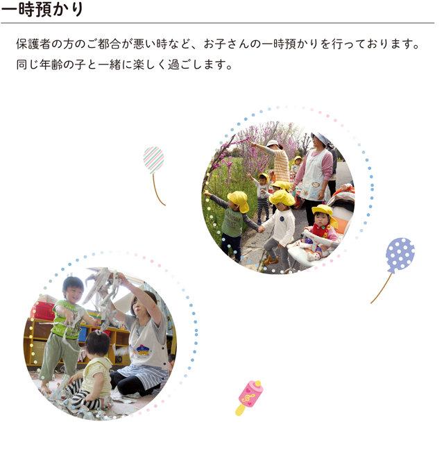 guide_003.jpg