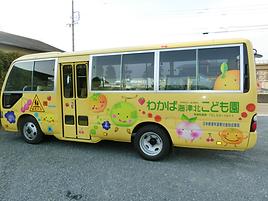バス2.png