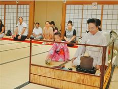04伝統茶道.png