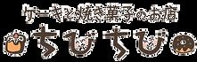 新11ロゴ.png