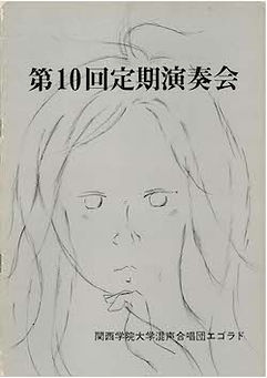 panf_10_u_topimg_ページ_01_h.jpg